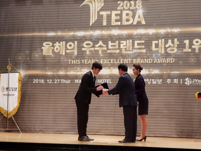 2018 올해 우수브랜드 대상 1위 비앤피 BNPOA 복합기임대 6.jpg
