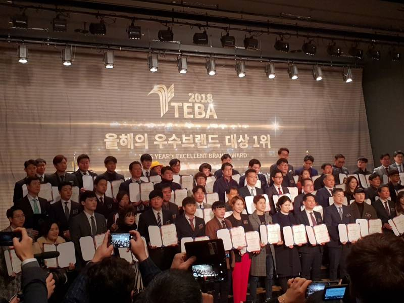 2018 올해 우수브랜드 대상 1위 비앤피 BNPOA 복합기임대 9.jpg