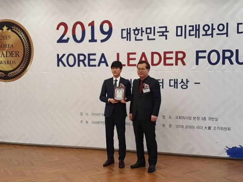 2019 코리아리더 대상 수상 비앤피 bnpoa 9.jpg